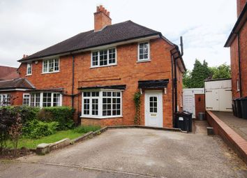 Thumbnail 3 bed semi-detached house for sale in Hole Lane, Birmingham