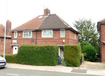 2 bed semi-detached house for sale in Broadlea Crescent, Bramley, Leeds LS13