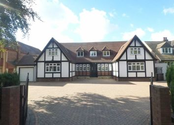 Thumbnail 6 bedroom detached house for sale in Ednam Road, Wolverhampton