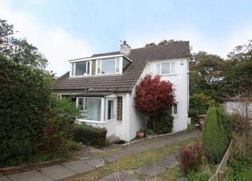 Thumbnail 3 bedroom detached house for sale in Sandyloan Crescent, Laurieston, Falkirk