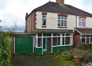 Thumbnail 3 bed semi-detached house for sale in Park Road, Newhall, Swadlincote