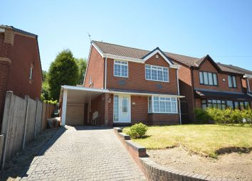 Thumbnail 4 bed detached house for sale in Hall Lane, Coseley, Bilston