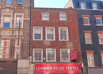 Thumbnail Office to let in 37 Gray's Inn Road, London, UK