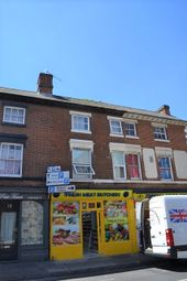 Thumbnail 1 bed property for sale in St. Helens Street, Ipswich, Suffolk