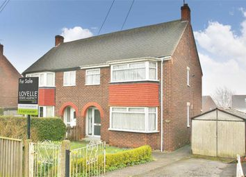 Thumbnail 3 bed property for sale in Tofts Road, Barton-Upon-Humber