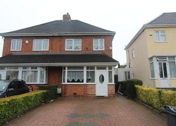Thumbnail Semi-detached house to rent in New Birmingham Road, Tividale, Oldbury, West Midlands