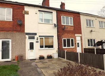 Thumbnail 2 bed terraced house for sale in Crown Street, Clowne, Chesterfield
