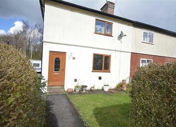 Thumbnail 2 bed semi-detached house for sale in Ribbleton Drive, Accrington, Lancashire