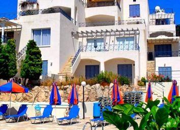 Thumbnail 2 bed villa for sale in Kissonerga, Cyprus
