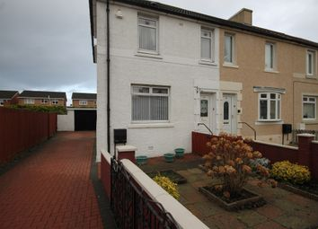 Thumbnail 3 bed end terrace house for sale in 24 Curlinghaugh Crescent, Wishaw