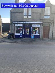 Thumbnail Retail premises for sale in Station Road, Ellon