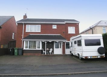 Thumbnail 4 bedroom detached house for sale in Hillcrest Avenue, Brierley Hill