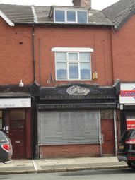 Thumbnail Commercial property for sale in Priory Road, Anfield, Liverpool