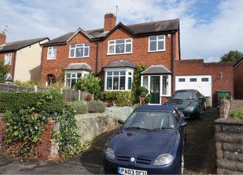 Thumbnail 3 bed semi-detached house for sale in Long Lane, Halesowen