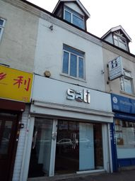 Thumbnail Retail premises to let in 389 Soho Road, Handsworth