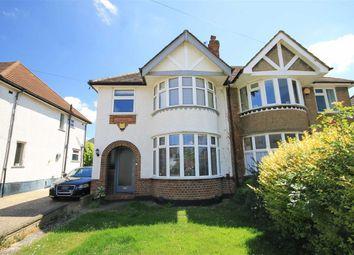 Thumbnail 3 bedroom semi-detached house to rent in Ridding Lane, Sudbury Hill, Harrow