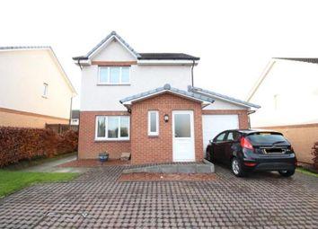 Thumbnail 3 bed detached house for sale in Vere Road, Blackwood, Lanark, South Lanarkshire