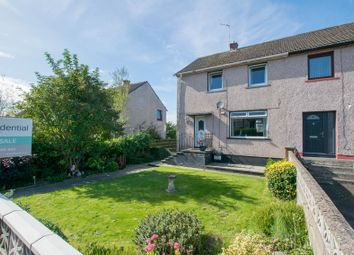Thumbnail 3 bed end terrace house for sale in 9 Newpath, Annan, Dumfries & Galloway