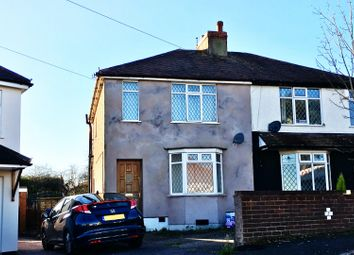 Thumbnail 2 bed semi-detached house for sale in Mount Avenue, Cannock, Staffordshire