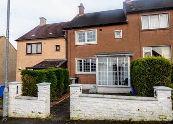 Thumbnail 2 bed terraced house for sale in Ramage Road, Carluke