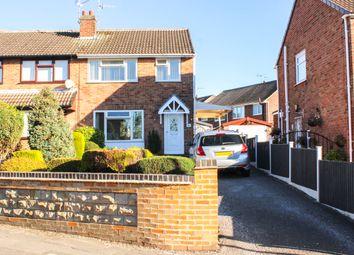 Thumbnail Semi-detached house for sale in Ash Street, Ilkeston