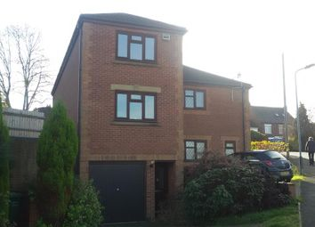 Thumbnail 2 bed end terrace house for sale in Dexter Way, Birchmoor, Tamworth