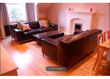 Thumbnail 2 bedroom flat to rent in Heatherbank, Sale