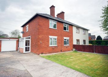 Thumbnail 3 bed property for sale in Grove Crescent, Barnwood, Gloucester
