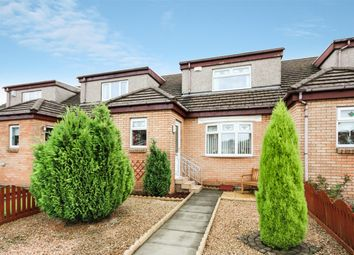Thumbnail 2 bedroom terraced house for sale in Stonefield Road, Blantyre, Glasgow