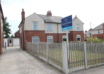 Thumbnail 3 bed semi-detached house for sale in North Lane, Oulton, Leeds