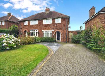 Falcon Lodge Crescent, Sutton Coldfield B75. 3 bed semi-detached house for sale