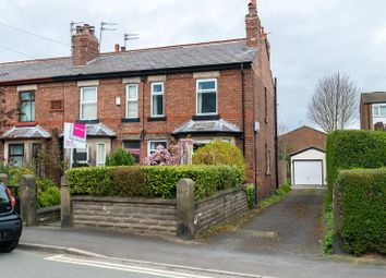 Thumbnail 2 bed terraced house to rent in Halsall Lane, Ormskirk