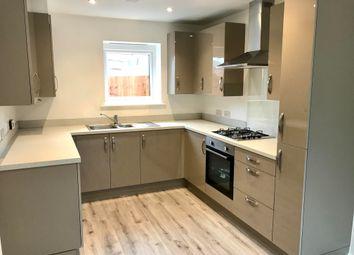 Thumbnail Property to rent in Kilworth Road, Daventry