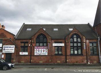 Thumbnail Commercial property to let in Roseville House, Roseville Road, Leeds