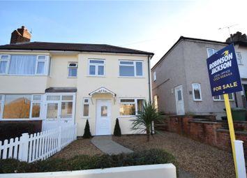 Thumbnail 2 bedroom end terrace house for sale in Lullingstone Avenue, Swanley, Kent