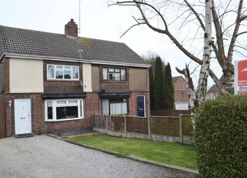 Thumbnail 3 bedroom semi-detached house for sale in Station Road, Woodville, Swadlincote