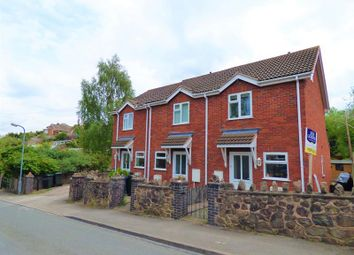 Thumbnail 2 bed end terrace house for sale in 1 Uplands Drive, Malvern, Worcestershire