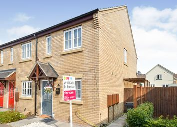 2 bed end terrace house for sale in Hamilton Way, Coningsby, Lincoln LN4