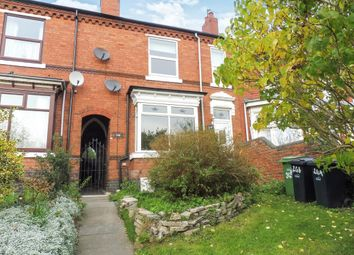 Thumbnail 1 bed flat for sale in Bent Street, Brierley Hill