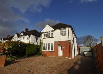 Thumbnail 3 bed detached house for sale in The Crescent, Aldershot Road, Guildford