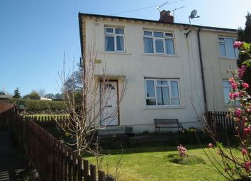 Thumbnail 3 bedroom end terrace house to rent in Enfield, Yeadon, Leeds