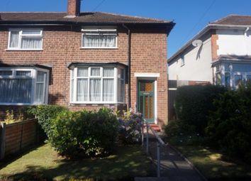 Thumbnail 2 bedroom end terrace house for sale in Old Oscott Lane, Great Barr, Birmingham