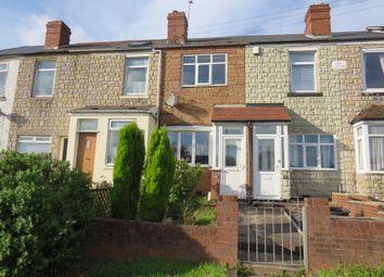 Thumbnail 2 bed terraced house for sale in Birmingham Road, Great Barr, Birmingham