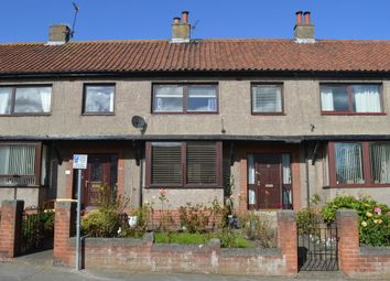 Thumbnail 3 bed terraced house for sale in Low Greens, Berwick-Upon-Tweed, Northumberland