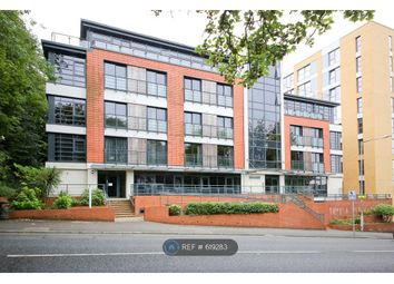 Thumbnail 2 bed flat to rent in Oak House, Sevenoaks