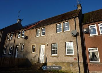 Thumbnail 3 bed terraced house to rent in The Brae, Cambusbarron, Stirling
