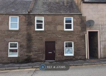 Thumbnail 2 bed terraced house to rent in Trinity Road, Brechin