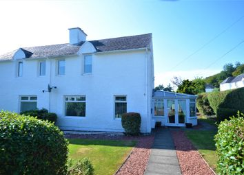 Thumbnail 3 bed property for sale in Ardencaple Quadrant, Helensburgh, Argyll And Bute