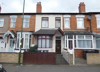 Thumbnail 3 bed terraced house for sale in Deakins Road, Yardley, Birmingham