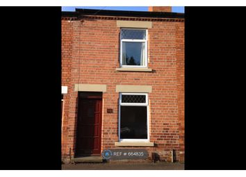 Thumbnail 2 bedroom terraced house to rent in Jubilee Street, Newark